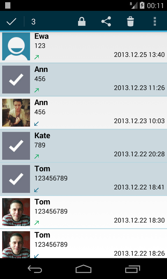 Call Recorder android screenshot
